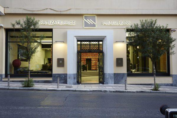 PIRAEUS BANK_30A6252-0