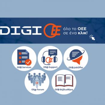 digiOEE-website-1