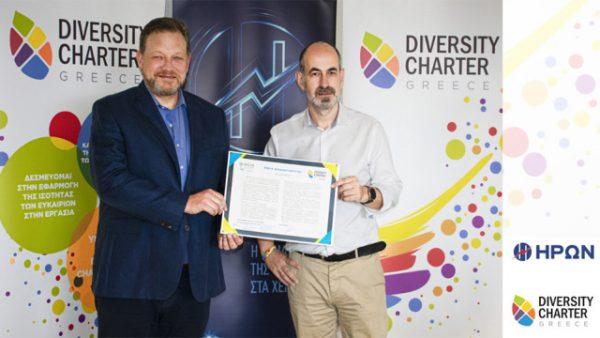 heron-kean-diversity-charter-linked-in